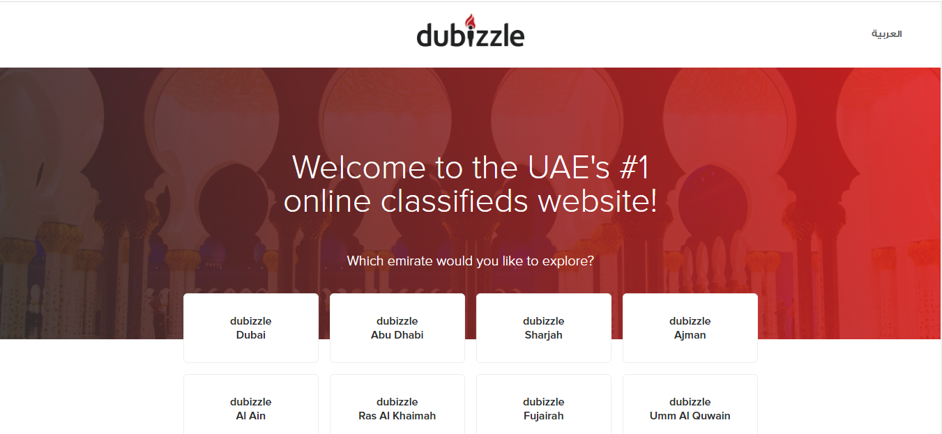 How much it cost to develop a classified app like Dubizzle in Dubai